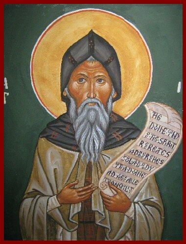 Icon St Macarius