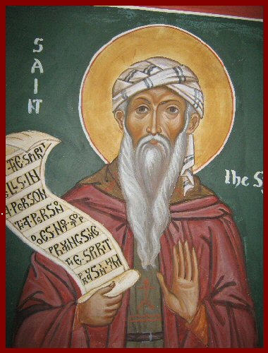 Icon St Isaac the Syrian